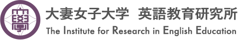 大妻女子大学英語教育研究所 The Institute for Research in English Education